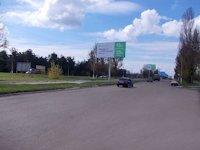 Билборд №204923 в городе Каменское(Днепродзержинск) (Днепропетровская область), размещение наружной рекламы, IDMedia-аренда по самым низким ценам!