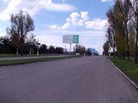 Билборд №204925 в городе Каменское(Днепродзержинск) (Днепропетровская область), размещение наружной рекламы, IDMedia-аренда по самым низким ценам!