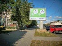 Бэклайт №205207 в городе Запорожье (Запорожская область), размещение наружной рекламы, IDMedia-аренда по самым низким ценам!