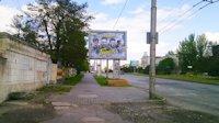 Бэклайт №205209 в городе Запорожье (Запорожская область), размещение наружной рекламы, IDMedia-аренда по самым низким ценам!