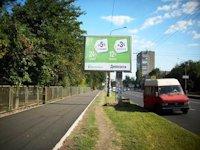 Бэклайт №205220 в городе Запорожье (Запорожская область), размещение наружной рекламы, IDMedia-аренда по самым низким ценам!