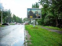 Бэклайт №205238 в городе Запорожье (Запорожская область), размещение наружной рекламы, IDMedia-аренда по самым низким ценам!