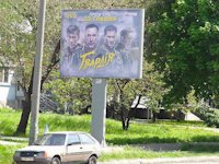 Бэклайт №205245 в городе Запорожье (Запорожская область), размещение наружной рекламы, IDMedia-аренда по самым низким ценам!