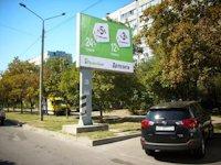 Бэклайт №205246 в городе Запорожье (Запорожская область), размещение наружной рекламы, IDMedia-аренда по самым низким ценам!