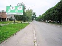 Билборд №205467 в городе Дрогобыч (Львовская область), размещение наружной рекламы, IDMedia-аренда по самым низким ценам!