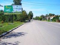 Билборд №205469 в городе Дрогобыч (Львовская область), размещение наружной рекламы, IDMedia-аренда по самым низким ценам!