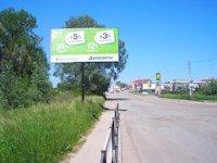 Билборд №205471 в городе Дрогобыч (Львовская область), размещение наружной рекламы, IDMedia-аренда по самым низким ценам!