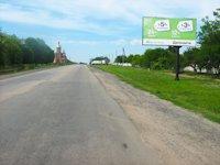 Билборд №205563 в городе Александрия (Кировоградская область), размещение наружной рекламы, IDMedia-аренда по самым низким ценам!