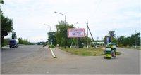 Билборд №205565 в городе Александрия (Кировоградская область), размещение наружной рекламы, IDMedia-аренда по самым низким ценам!