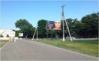 Билборд №205566 в городе Александрия (Кировоградская область), размещение наружной рекламы, IDMedia-аренда по самым низким ценам!