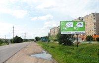 Билборд №205567 в городе Александрия (Кировоградская область), размещение наружной рекламы, IDMedia-аренда по самым низким ценам!