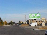 Билборд №205573 в городе Новая Каховка (Херсонская область), размещение наружной рекламы, IDMedia-аренда по самым низким ценам!