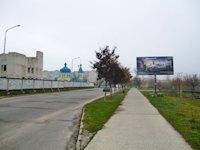 Билборд №205623 в городе Вараш (Ровенская область), размещение наружной рекламы, IDMedia-аренда по самым низким ценам!