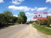 Билборд №205627 в городе Дубно (Ровенская область), размещение наружной рекламы, IDMedia-аренда по самым низким ценам!