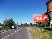 Билборд №205631 в городе Дубно (Ровенская область), размещение наружной рекламы, IDMedia-аренда по самым низким ценам!