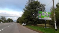 Билборд №205685 в городе Житомир (Житомирская область), размещение наружной рекламы, IDMedia-аренда по самым низким ценам!