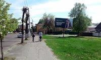 Билборд №205691 в городе Житомир (Житомирская область), размещение наружной рекламы, IDMedia-аренда по самым низким ценам!