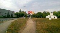Билборд №205708 в городе Малин (Житомирская область), размещение наружной рекламы, IDMedia-аренда по самым низким ценам!