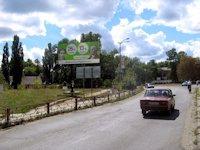 Билборд №205709 в городе Малин (Житомирская область), размещение наружной рекламы, IDMedia-аренда по самым низким ценам!
