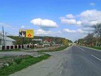 Билборд №205711 в городе Коростышев (Житомирская область), размещение наружной рекламы, IDMedia-аренда по самым низким ценам!