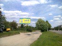 Билборд №205713 в городе Коростышев (Житомирская область), размещение наружной рекламы, IDMedia-аренда по самым низким ценам!