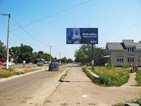 Билборд №205714 в городе Коростышев (Житомирская область), размещение наружной рекламы, IDMedia-аренда по самым низким ценам!