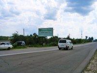 Билборд №205723 в городе Коростень (Житомирская область), размещение наружной рекламы, IDMedia-аренда по самым низким ценам!