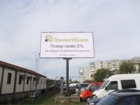 Билборд №205871 в городе Могилев-Подольский (Винницкая область), размещение наружной рекламы, IDMedia-аренда по самым низким ценам!