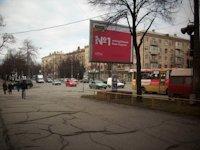 Скролл №206103 в городе Запорожье (Запорожская область), размещение наружной рекламы, IDMedia-аренда по самым низким ценам!