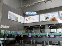 Indoor №206127 в городе Одесса (Одесская область), размещение наружной рекламы, IDMedia-аренда по самым низким ценам!