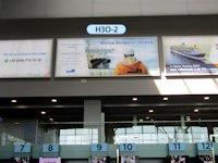 Indoor №206128 в городе Одесса (Одесская область), размещение наружной рекламы, IDMedia-аренда по самым низким ценам!