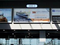 Indoor №206129 в городе Одесса (Одесская область), размещение наружной рекламы, IDMedia-аренда по самым низким ценам!