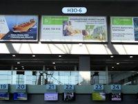 Indoor №206132 в городе Одесса (Одесская область), размещение наружной рекламы, IDMedia-аренда по самым низким ценам!