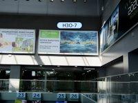 Indoor №206133 в городе Одесса (Одесская область), размещение наружной рекламы, IDMedia-аренда по самым низким ценам!