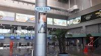 Indoor №206140 в городе Одесса (Одесская область), размещение наружной рекламы, IDMedia-аренда по самым низким ценам!