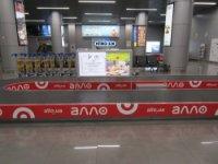 Indoor №206147 в городе Одесса (Одесская область), размещение наружной рекламы, IDMedia-аренда по самым низким ценам!
