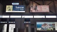 Indoor №206149 в городе Одесса (Одесская область), размещение наружной рекламы, IDMedia-аренда по самым низким ценам!