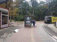 Остановка №206515 в городе Львов (Львовская область), размещение наружной рекламы, IDMedia-аренда по самым низким ценам!