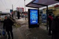Экран №206520 в городе Львов (Львовская область), размещение наружной рекламы, IDMedia-аренда по самым низким ценам!