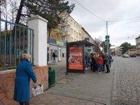 Остановка №206534 в городе Львов (Львовская область), размещение наружной рекламы, IDMedia-аренда по самым низким ценам!