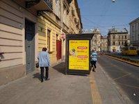Остановка №206537 в городе Львов (Львовская область), размещение наружной рекламы, IDMedia-аренда по самым низким ценам!