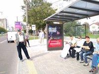 Остановка №206538 в городе Львов (Львовская область), размещение наружной рекламы, IDMedia-аренда по самым низким ценам!