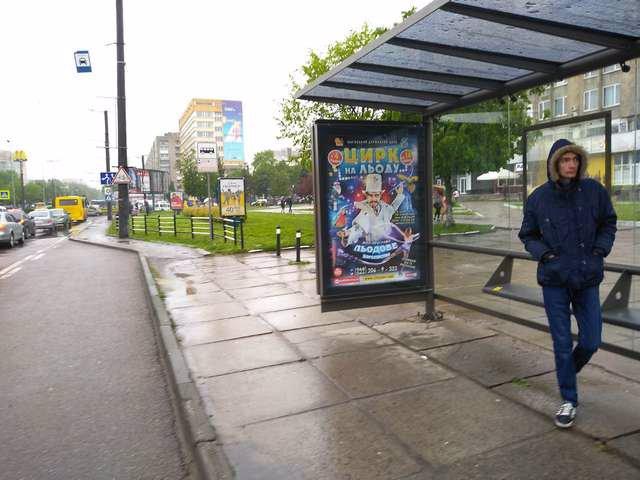 Остановка №206540 в городе Львов (Львовская область), размещение наружной рекламы, IDMedia-аренда по самым низким ценам!