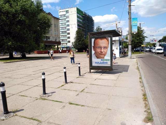 Остановка №206541 в городе Львов (Львовская область), размещение наружной рекламы, IDMedia-аренда по самым низким ценам!