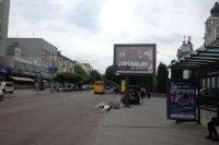 Скролл №206568 в городе Житомир (Житомирская область), размещение наружной рекламы, IDMedia-аренда по самым низким ценам!