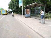 Остановка №206570 в городе Львов (Львовская область), размещение наружной рекламы, IDMedia-аренда по самым низким ценам!