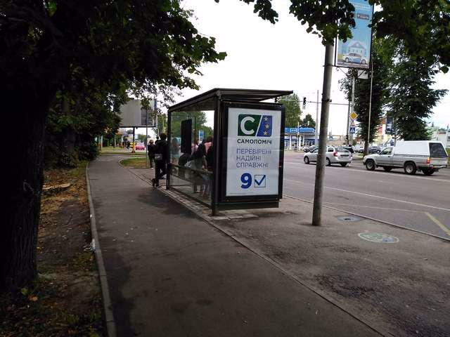 Остановка №206571 в городе Львов (Львовская область), размещение наружной рекламы, IDMedia-аренда по самым низким ценам!