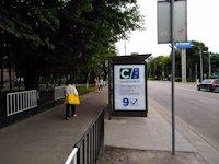 Остановка №206573 в городе Львов (Львовская область), размещение наружной рекламы, IDMedia-аренда по самым низким ценам!