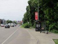 Остановка №206576 в городе Львов (Львовская область), размещение наружной рекламы, IDMedia-аренда по самым низким ценам!