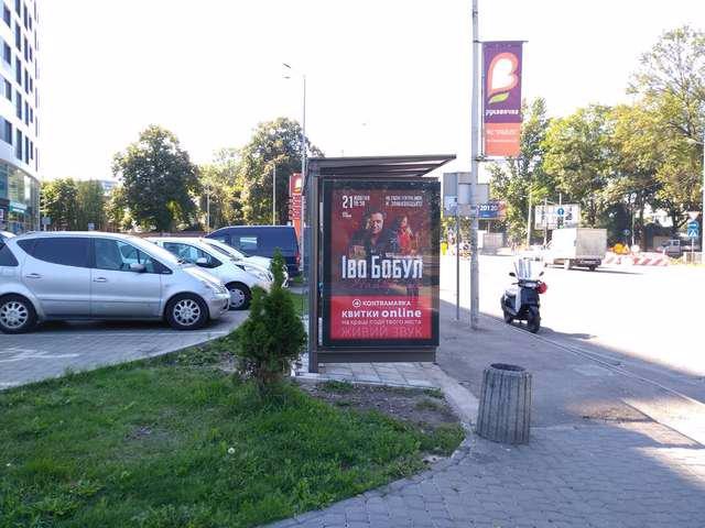 Остановка №206581 в городе Львов (Львовская область), размещение наружной рекламы, IDMedia-аренда по самым низким ценам!
